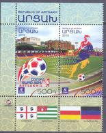 2019. Mountainous Karabakh, CONIFA European Football Cup 2019, 2v, Mint/** - Armenia