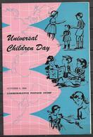 PAKISTAN 1964 BROCHURE WITH STAMP UNIVERSAL CHILDREN DAY - Pakistan
