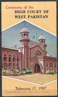 PAKISTAN 1967 BROCHURE WITH STAMP HIGH COURT OF WEST PAKISTAN - Pakistan