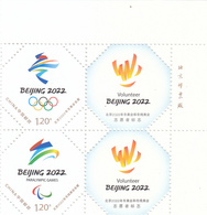 China 2019 Z-52 Emble Of BeiJing 2022 Olympic Winter Game And Emble Of 2022 Paralympic Winter Game And Volunteer Stamps - 1949 - ... Repubblica Popolare
