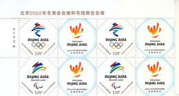 China 2019 Z-52 Emble Of BeiJing 2022 Olympic Winter Game And  Paralympic Winter Game And Volunteer Stamps Block - Winter 2022: Peking