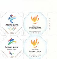 China 2019 Z-52 Emble Of BeiJing 2022 Olympic Winter Game And  Paralympic Winter Game And Volunteer Stamps - Inverno 2022 : Pechino