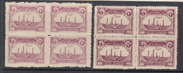 OLD AFGHANISTAN 2AFG TWO BLOCK OF 4 WITH DIFFERENT COLOURS VARIETY MINT NEVER HINGED - Afghanistan