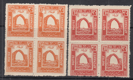 1932 AFGHANISTAN  30P RED ARCH OF QALAI BUST DIFFERENT COLOUR BLOCK OF 4 UMM - Afghanistan