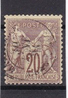 # Z.10861 France Republic1876 - 78 Type I. Value 20c Used, Yvert 67, Michel 62: Pax & Mercur - 1876-1878 Sage (Tipo I)