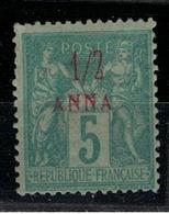 ZANZIBAR       N°  YVERT  :   1     NEUF AVEC  CHARNIERES      (  CH  01/42 ) - Zanzibar (1894-1904)