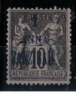 ZANZIBAR       N°  YVERT  :  21  NEUF AVEC  CHARNIERES      (  CH  01/42 ) - Zanzibar (1894-1904)