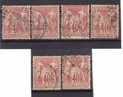 # Z.10864 France Republic 1876 - 78 Type I. 6 X Value 40c Used, Yvert 70, Michel 65: Pax & Mercur - 1876-1878 Sage (Tipo I)