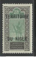 NIGER 1921 YT 8** SANS CHARNIERE NI TRACE - Niger (1921-1944)