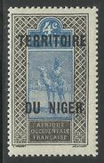 NIGER 1921 YT 3** SANS CHARNIERE NI TRACE - Niger (1921-1944)