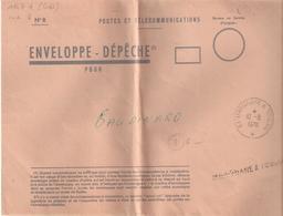Ambulant De Nuit Type III :- MARIGNANE A TOULON + Griffe Linéaire MARIGNANE A TOULON Sur ENVELOPPE-DEPECHE - Poststempel (Briefe)