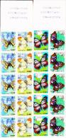 Japon C1622Aa + C1622Ba Papillons - Japan