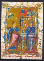 GREECE 2001 Armeense Kerk 850 Dr Miniature Sheet MNH Vl. B 18 - Blokken & Velletjes