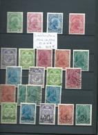 LIECHTENSTEIN : Collection Période 1912 à 1945, Neufs* Et Oblitérés, Cote 957 €. - Colecciones (en álbumes)