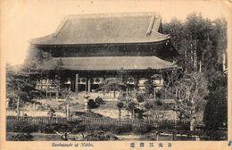 Japan Sangatsudo At Nikko Temple Postcard - Japon