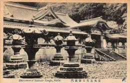 Japan Nikko Okara Mon Of Sandaiko Templo Postcard - Japon