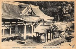 Japan Okara Mon Of Toshogu Temple Nikko Postcard - Japon