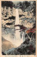 Japan Kegen Waterfall At Nikko Cascade Postcard - Japon