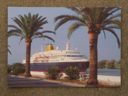 SAGA PEARL IN SEVILLE - OFFICIAL - Steamers