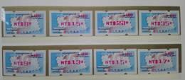 Red Imprint Set ATM Frama Stamp-2019 10th Anni Cross-strait Direct Mail Services Plane Ship Map Letter Unusual - Errori Sui Francobolli