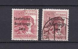Sowjetische Zone - 1948 - Michel Nr. 195/A195 - 180 Euro - Sowjetische Zone (SBZ)
