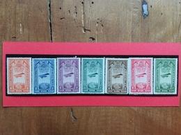 ETIOPIA 1931 - Posta Aerea - Nn. 11/17 Nuovi ** + Spese Postali - Ethiopia