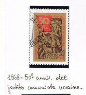 URSS - SG 3573  - 1968 UKRAINE COMMUNIST PARTY    - USED°  - RIF. CP - 1923-1991 USSR