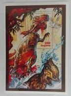 Guyana 1996** Bl.498. Dinosaur MNH [10140] - Vor- U. Frühgeschichte