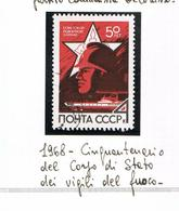URSS - SG 3539  - 1968 SOVIET  FIRE SERVICES   - USED°  - RIF. CP - 1923-1991 USSR
