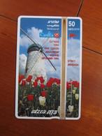 L&Gyr Phonecard, 508L  CardEx 95, Mint With Oxide - Israel