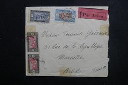 SÉNÉGAL - Enveloppe De Thies Pour Marseille Par Avion, Affranchissement Plaisant - L 49267 - Sénégal (1887-1944)