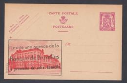 Publibel - 75c - Thématique Agence - Banque (VG) DC5098 - Interi Postali