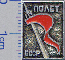 86 Space Soviet Russian Pin. Satellite Polyot-1 (1963) - Space