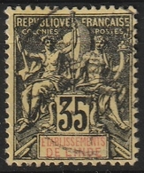 INDE FRANCAISE N° 17 - Used Stamps