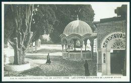 Greece Mont Athos Cypres Seculaires De Laura Monastery UNUSED Lykidιs Edition - Grèce