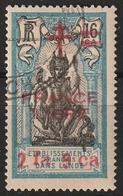 INDE FRANCAISE N° 189 Oblitéré - Used Stamps