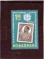 2006 Romania - Re Ferdinando I - 1948-.... Repúblicas