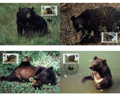 Ref. 7521 * MNH * - PAKISTAN. 1989. HIMALAYAN BLACK BEAR . OSO NEGRO TIBETANO - Pakistan