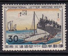1959,Japan,International Letter Writing Week,1 Stamp,mint/** - Japan