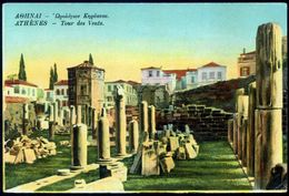 Greece Athens Tour Des Vents Ωρολόγιον Κηρύστου Written Farazis-Michopoulos Ed. - Griekenland