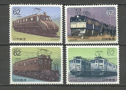 JAPON 1990. Trenes Electricos ** MNH - 1989-... Emperador Akihito (Era Heisei)