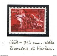 URSS - SG 3707  - 1969 NIKOLAEV LIBERATION ANNIVERSARY     - USED°  - RIF. CP - 1923-1991 USSR