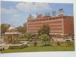 ZA253.11 Pakistan Al-Falah Building Lahore Bank  - Auto Cars - Toyota - First National City Bank 1977 - Pakistan