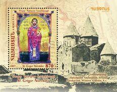 Armenia Arménie Armenien 2017 Grigor Narekatsi Religion Christianity Book Of Lamentations Narekavank MNH** - Armenia