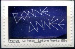 "FR Adhesif YT 764A "" Bonne Année "" 2012 Neuf** - France"