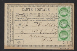 Cachet Type 17 LE DONJON (Allier)sur CP, Août 1876,Aff 15c N° 53 Bande De 3 Annulé Par Cachet à Date - Marcophilie (Lettres)