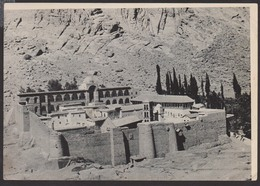 ISRAEL - SINAI - Monastery Sainte-Catherine - Voyagée 1971 - Voir 2 Scans - Israele