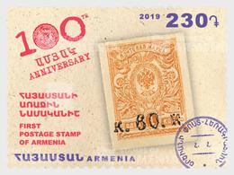 Armenië / Armenia - Postfris / MNH - 100 Jaar Eerste Postzegel 2019 - Armenia