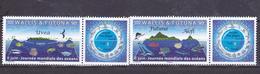 WALLIS ET FUTUNA 2019 JOURNEE MONDIALE DE L OCEAN MNH** - Unused Stamps