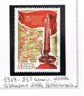 URSS - SG 3702  - 1969  BELORUSSIAN LIBERATION      -   USED°    - RIF. CP - 1923-1991 USSR